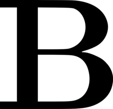 clipart cyrillic letter э cyrillic letter b clip at clker vector clip 89517