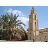 File:Coptic Christian Church outside.JPG - Wikimedia Commons