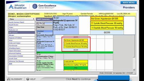 cerner medication administration record mar demo youtube