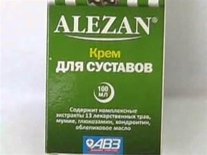 Препараты для эффективного лечения ревматоидного артрита
