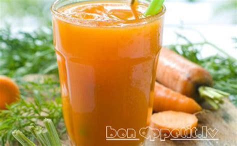 Burkānu dzēriens | Recipe | Fruit, Food, Cantaloupe