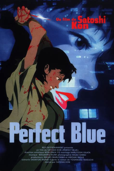 perfect blue  film complet vf
