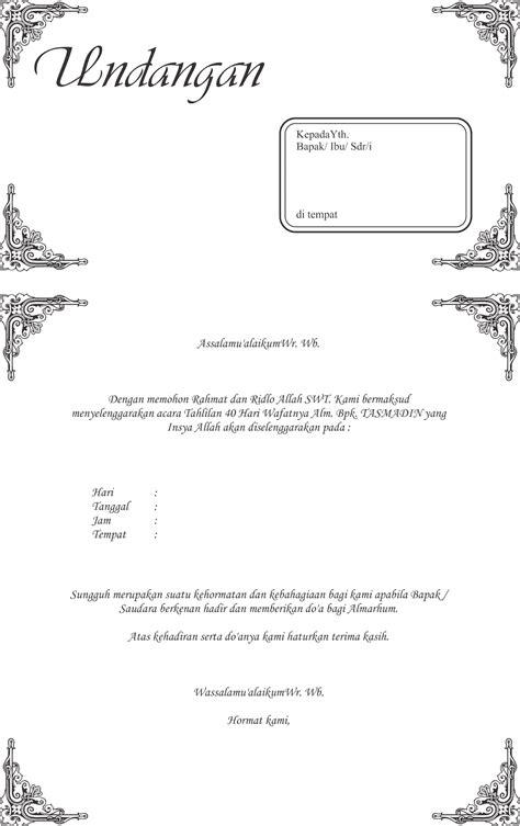 desain undangan pernikahan elegan cdr tulisanviralinfo