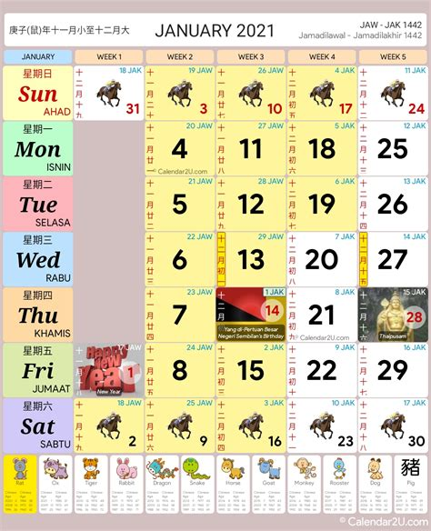 Check here to get the 2021/2022/2023 public holiday arrangements and schedules to plan your trip to china. Malaysia Calendar Year 2021 - Malaysia Calendar