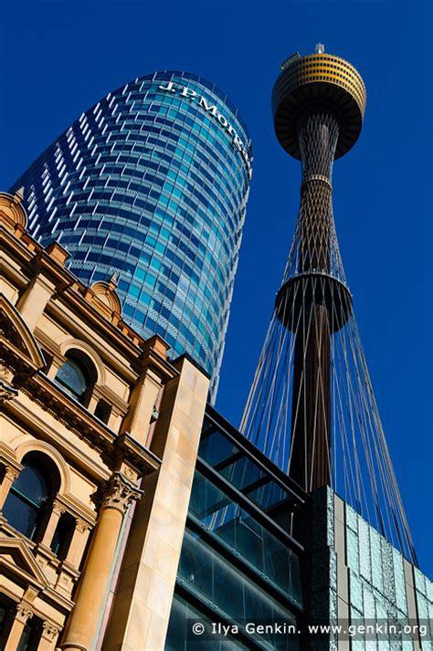 sydney tower  pitt street mall sydney nsw australia