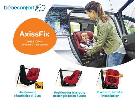 siege auto axiss pivotant testez le siège auto axissfix de bébé confort