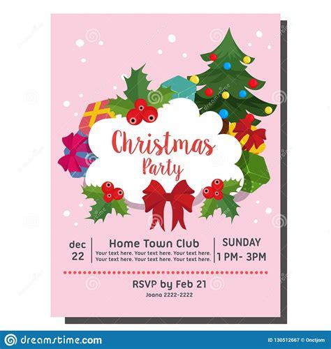 Cute Christmas Party Invitation Card Christmas Tree Flat