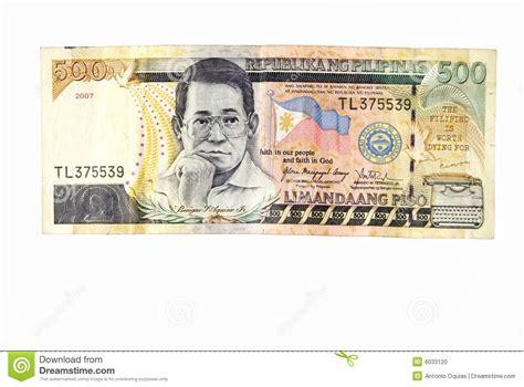 Ninoy Aquino Of 500 Philippine Peso Royalty-Free Stock ...