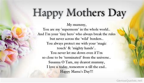 mothers day quotes and poems awesome mother s day poems