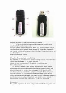 Mini U8 Operation User Guide