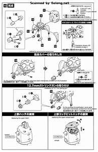 1  35 Tachikoma With Kusanagi  U0026 Batou English Manual  Color
