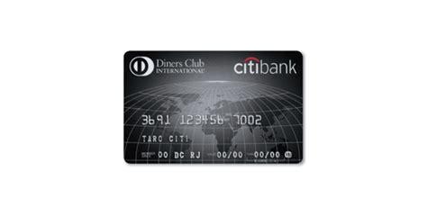 ダイナース ブラック カード