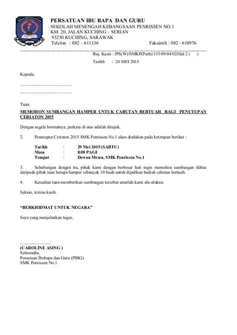 contoh surat rasmi permohonan peruntukan hullender