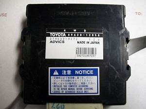 Fuse Box For 2005 Toyota Matrix
