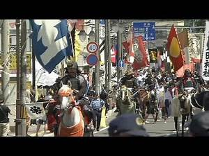 Samurai parade in Japan - no comment