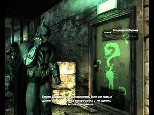 Batman Arkham City New Game Plus Walkthrough Part (6)