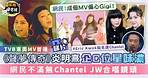 TVB東奧MV首播|《聲夢傳奇》炎明熹企C位星味濃 網民不滿無Chantel JW合唱鏡頭 - 晴報 - 娛樂 - 中港台