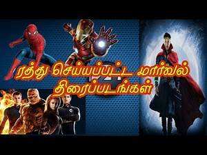 Cancelled Marvel Movies ( Iron man, Doctor strange, spider man, etc) in Tamil