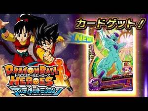 THE STRONGEST STORY MODE CARD EVER!!! | Dragon Ball Heroes Ultimate Mission Gameplay!