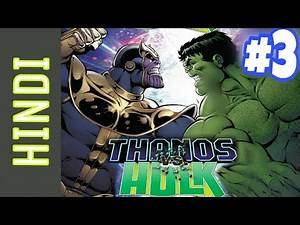 THANOS vs HULK | Marvel Comics in Hindi | Episode 03 | BlueIceBear
