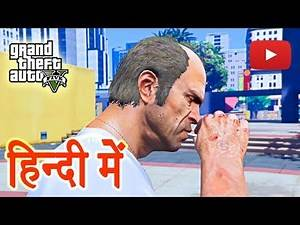 GTA 5 - Mission Grass Roots - Trevor (HINDI/URDU)