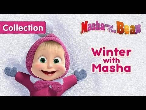 Masha And The Bear - Winter with Masha!🎄⛸❄👱♀️