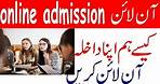 How To Inter Part 1 & 2 Online Admission in urdu Very easy by M Gulman