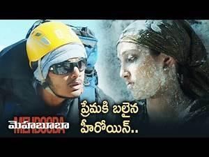 Puri Jagannadh Mehbooba Movie Best Emotional Scene | Akash Puri | Charmme Kaur | Telugu FilmNagar