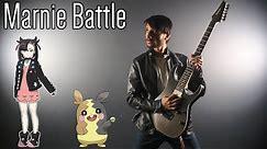 Marnie Battle Theme (Guitar Cover) - Pokemon Sword & Shield || Shady Cicada