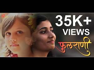 TI FULRANI | SHORT FILM | CHILD ABUSE | Manasi | Aboli | Niket | Akash