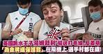 英國跳水王子Tom Daley湯姆戴利「場邊打毛線」反差萌 「為金牌織保護套」..在飛機上.選手村都在織!