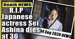 Japanese actress Sei Ashina dies at 36