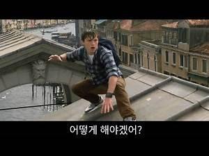 스파이더맨 파 프롬 홈 예고편 한글자막