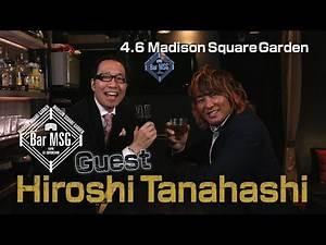 Road to MSG April 6: Hiroshi Tanahashi