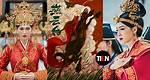 《燕雲台》唐嫣最新作品! 權傾朝野的女皇后可以這麼美!? 唐嫣竇驍佘詩曼經超。蔣勝男同名小說改編