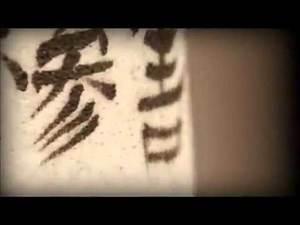 WWE Raw 3/19/12: Lord Tensai Promo (Prince Albert/A-Train Returns 2012) [HQ]