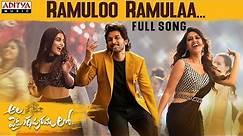 #AlaVaikunthapurramuloo - Ramuloo Ramulaa Full Song    Allu Arjun    Trivikram   Thaman S  #AA19
