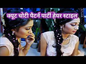 Very Cute Engagement ,Party Hairstyles 2020# cute choti hairstyle for party#very easy hairstyles