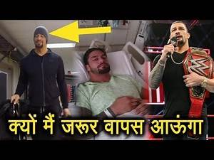 Real Reason Why Roman Reigns has only 1st Stage leukemia Cancer | Roman Reigns to Return Soon in WWE