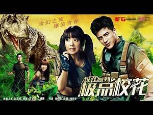 New Romance Movie 2020   The Girl, Eng Sub 极品校花   Campus Love Story 1080P