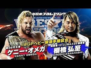Wrestle Kingdom 13 - Omega and Tanahashi's war of words