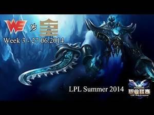 LPL Summer 2014 W3D1: Team WE vs SH Royal Club G1 (27.06.2014)