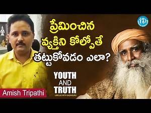 How To Deal With The Loss of a Loved One? - Amish Tripathi || Youth And Truth | Unplug With Sadhguru