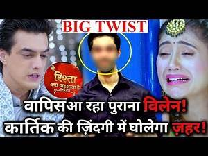 BIG TWIST in YRKKH : Old Villain is Coming Back with Big Twist !