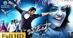 Baadshah Full Length Telugu Movie || DVD Rip..