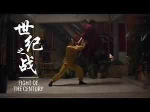 高手交锋,鹿死谁手。| Kung Fu Showdown