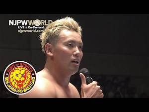 Okada makes a closing statement to Omega! Dominion is days away!!