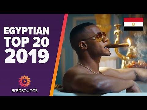 🇪🇬 Top 20 Best Egyptian Songs of 2019: Mohamed Ramadan, Sherine, Tamer Hosny & more!