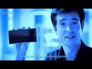 Holographic 3D Smart Phone - Behold The Future