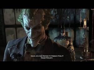 Batman: Arkham City - Ending (All Cutscenes With Joker ) | Все сцены с Джокером